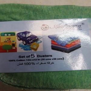 Poly Cotton Duster Set ( 5 pc each set) stock