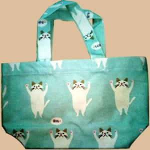 Cotton printed Tote Bag