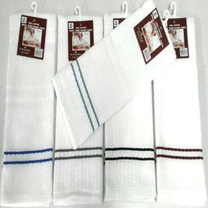 White Terry Kitchen Towel Set of 3