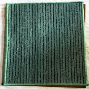 Zest- Polypropylene with Latex Backing