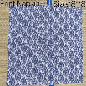 100% Cotton Printed Napkin