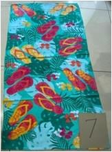 100% Cotton Printed Bath Towel