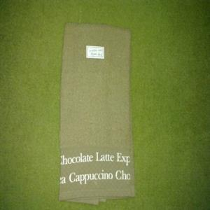 AEF31- Terry Towel