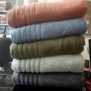 Trident Surplus Towels