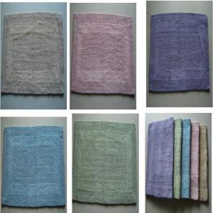 Reversible Cotton Bathmats