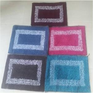 Cotton mill dyed bathmat Stock