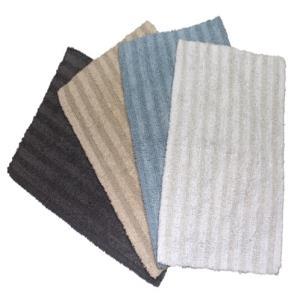 Cotton Reversible Bathmat